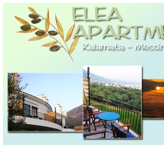 Elea Apartments